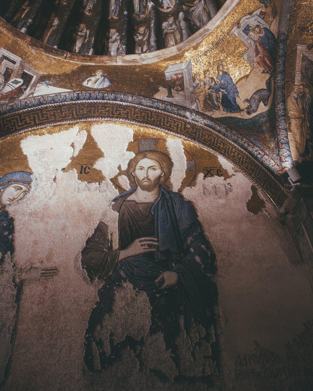 Image of Jesus the Christ